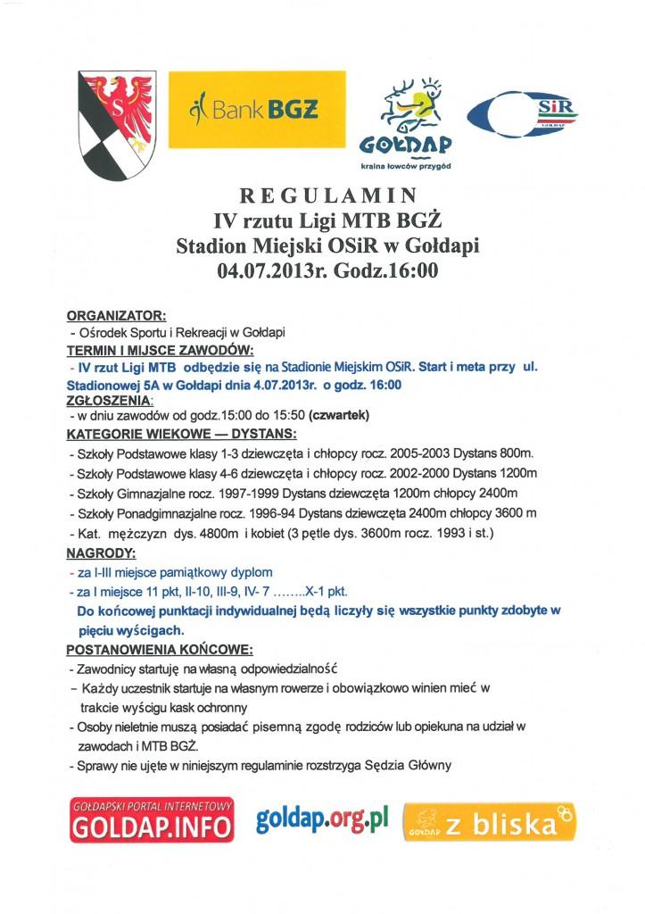 SMOSiR Gold13070208170