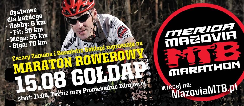 goldap-www