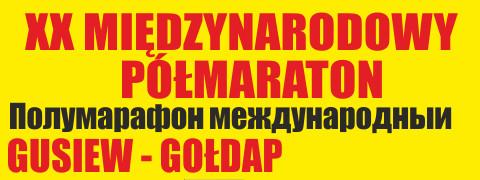 gusgol-banner