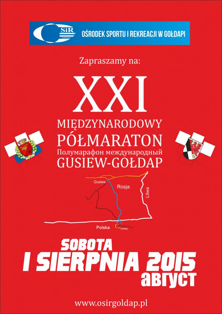 gusiew gołdap 2015