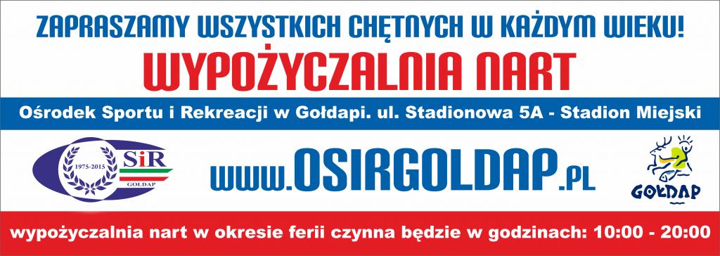 wypożyczalnia nart osir gołdap 2016 (1)