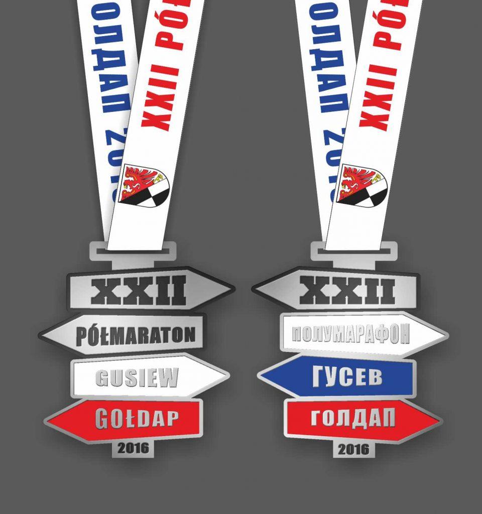 Gusiew-gołdap 2016_medal