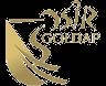 OSiR Gołdap - Oficjalna strona - Aktualności - zapowiedzi - sekcje - galerie
