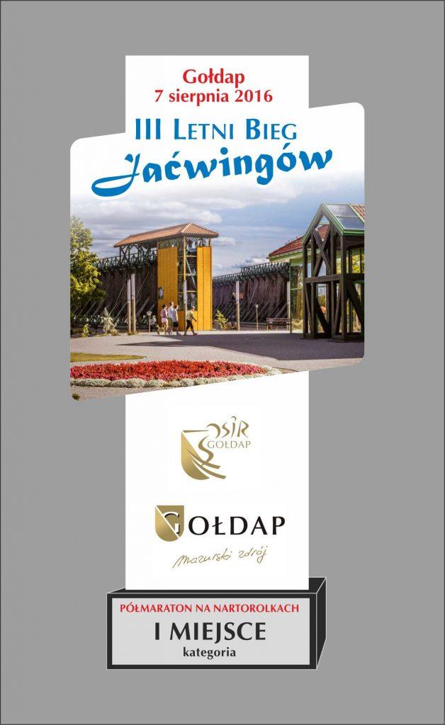 Bieg Jaćwingów goldap2016_statuetka2