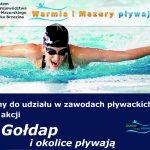 goldap-1