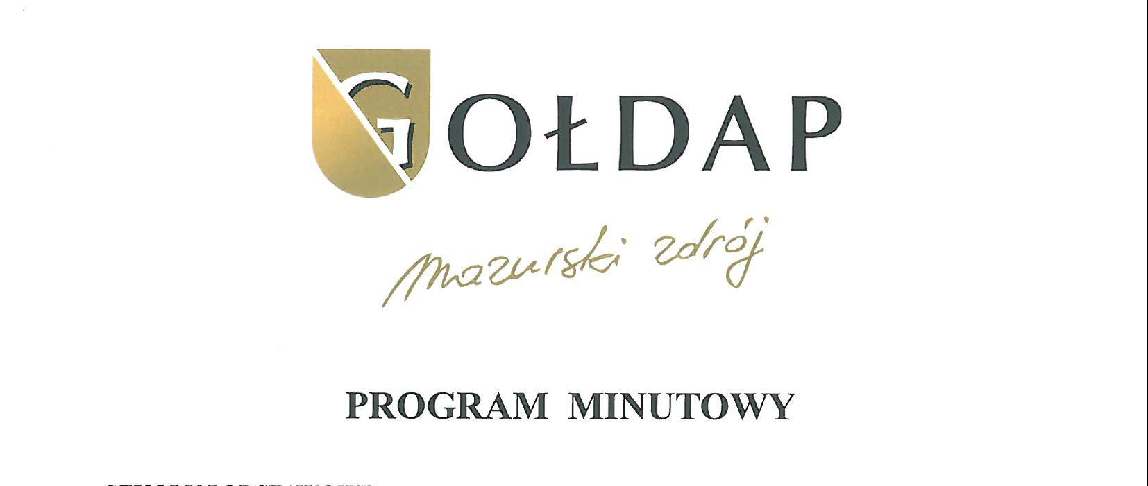 SMOSiR-Gold18041210510-e1523526538384